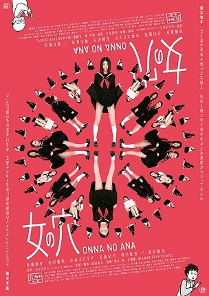 Onna no Ana - Girl's Hole, manga in film, perversioni e ...