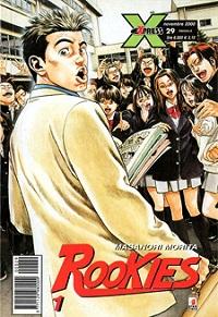 Top 10 Manga - Rookies