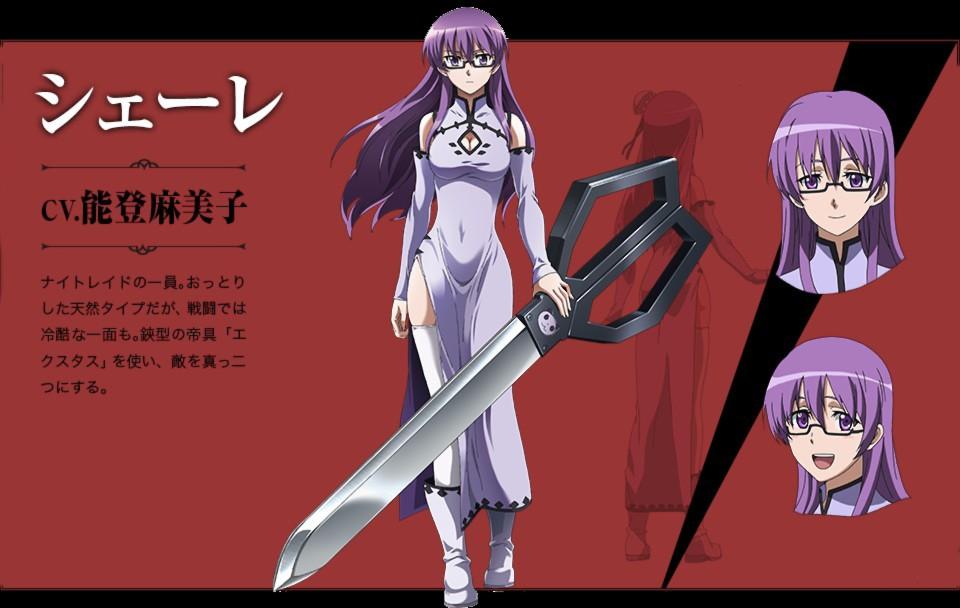 Akame ga Kill - Shere