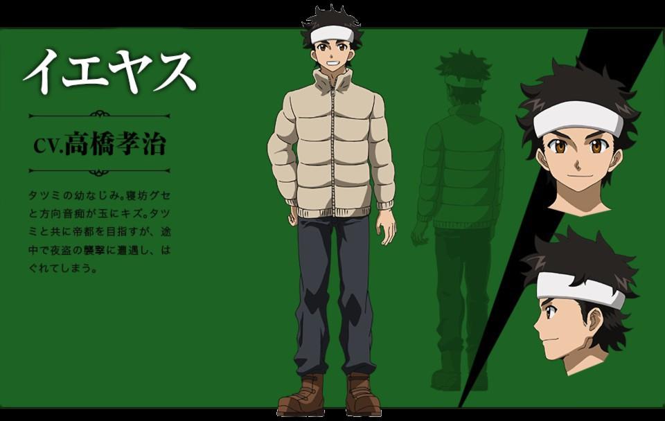 Akame ga Kill - Ieyasu