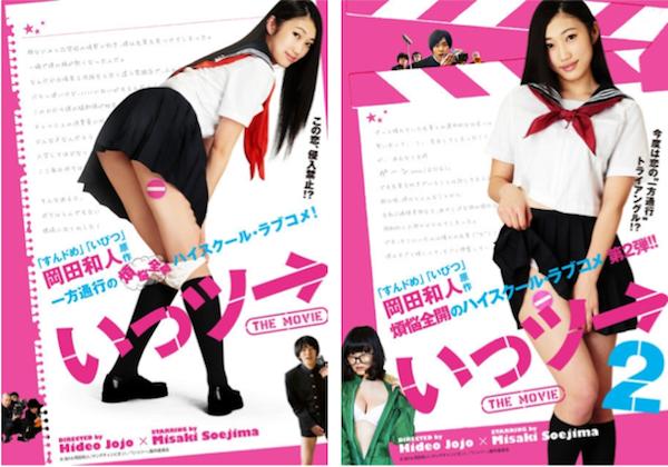 giochi di ruolo erotici film commedia erotica