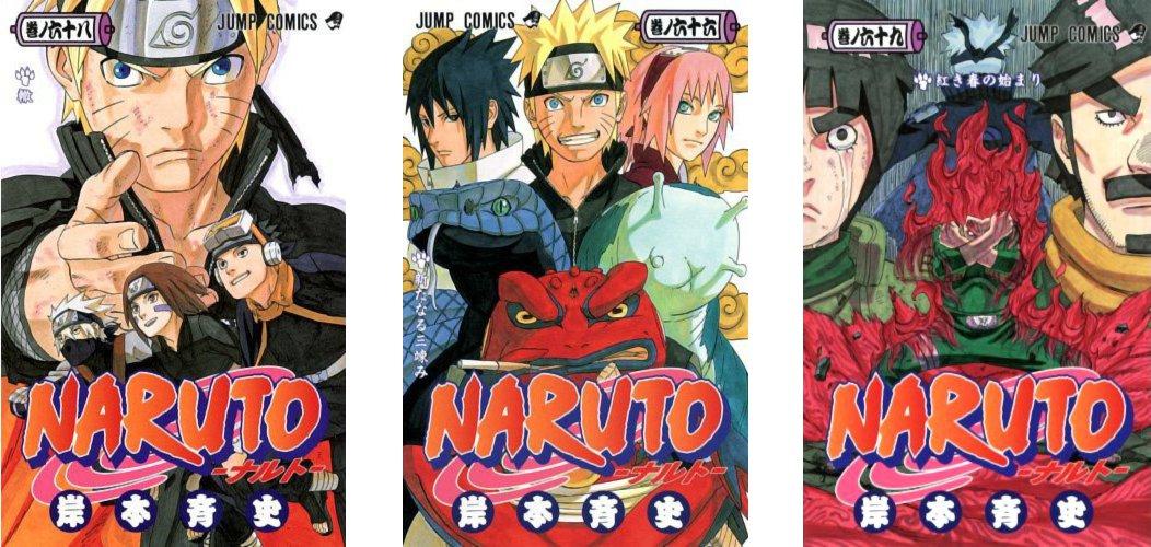 Naruto Manga special