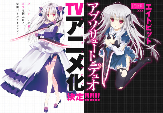 Absolute Duo new anime announcement