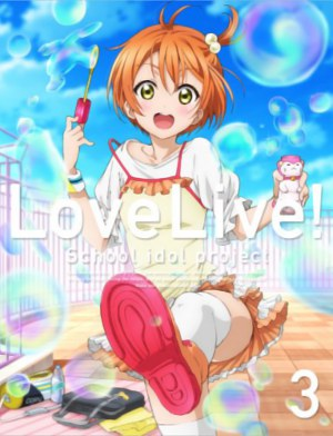 Blu-ray covers - Love Live II 3