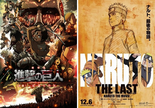 Shingeki no Kyojin Gekijouban  - The Last: Naruto the Movie