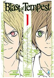 Blast of Tempest volume 1 Star Comics