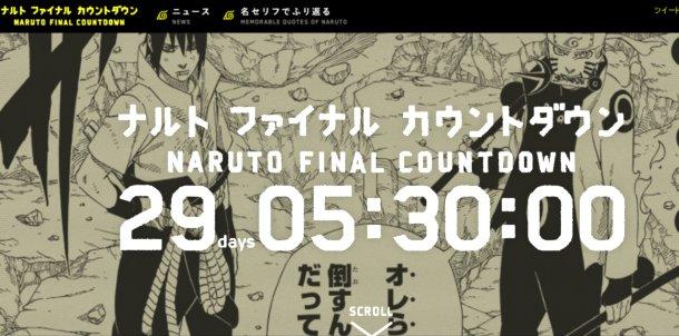 Naruto Countdown