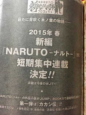 Naruto New Chapter 2015