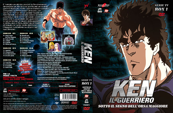 Ken il guerriero serie tv ° dvd box yamato video animeclick