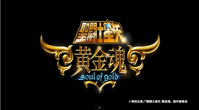 Saint Seiya Soul of Gold Logo