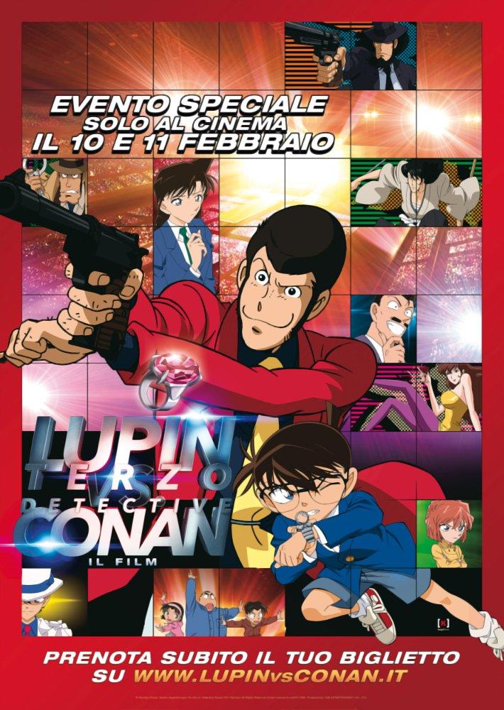 Lupin III vs Detective conan al cinema