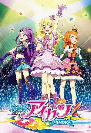 Aikatsu Movie