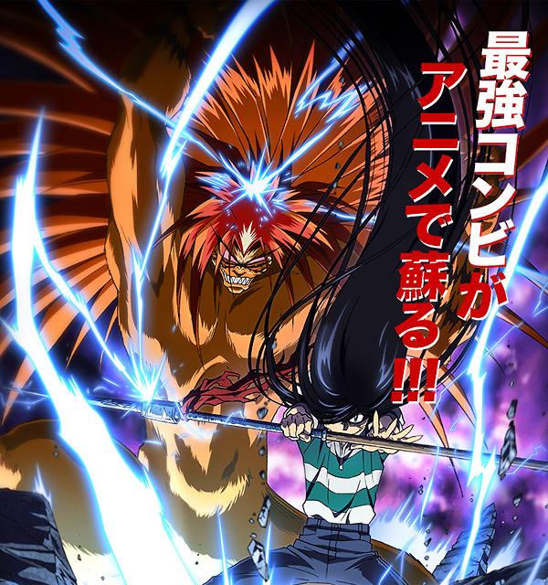 Trailer Per Ushio E Tora, Dal 3 Luglio Su Tokyo MX