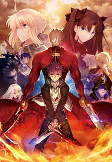 Fate/Stay Night: Unlimited Blade Works Cover