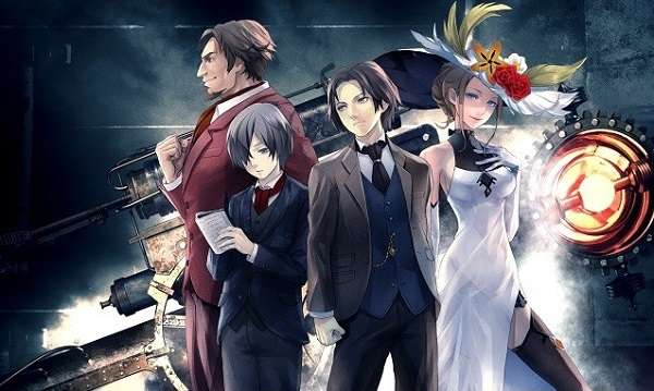 noitanimA Empire of Corpses
