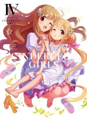Idolmaster Cinderella 4
