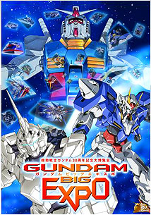 gundam-big-expo