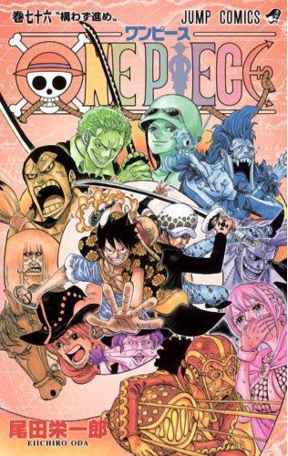 One Piece 76