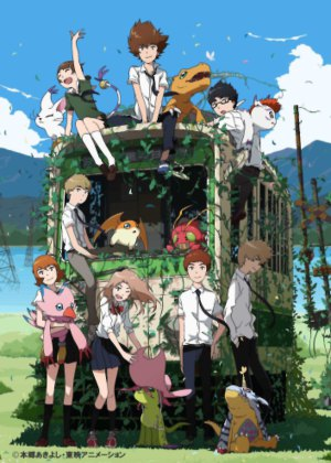 Digimon Adventure Tri: Movie 1