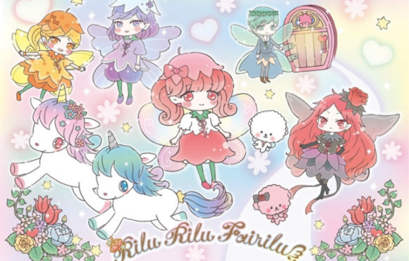 Rilu Rilu Fairilu: The Fairies' Door