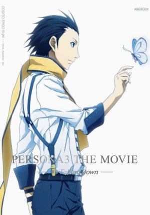 Persona 3 The movie #3