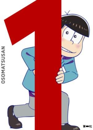 Osomatsu-san 1
