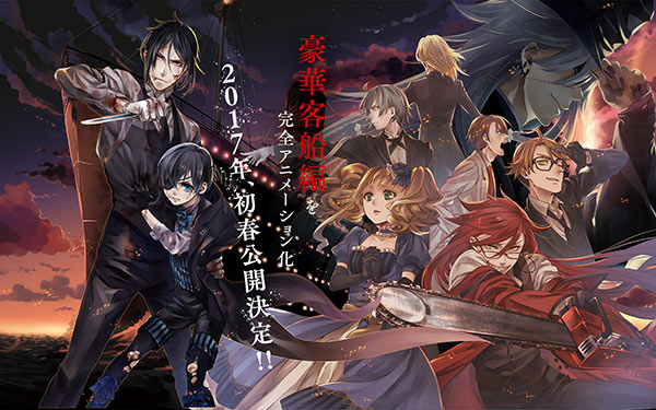 Black Butler: Book of the Atlantic, clicca per ingrandire!