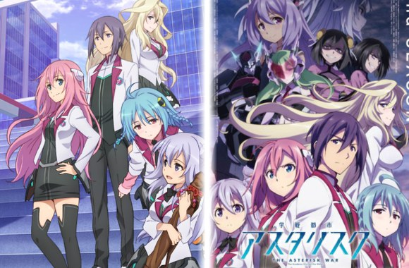 The Asterisk War II