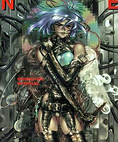 Ghost in the Shell - ManMachine Interface manga