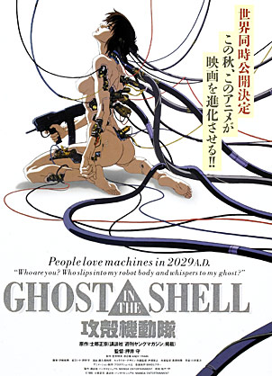 Ghost in the Shell - Poster movie