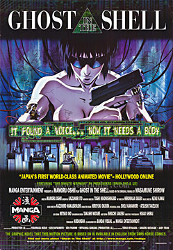 Ghost in the Shell - movie ita