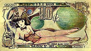 Daicon IV - banconota 1