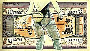 Daicon IV - banconota 2